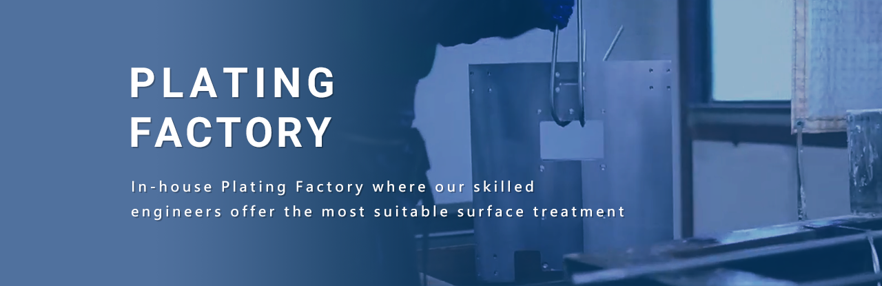 PLATING FACTORY